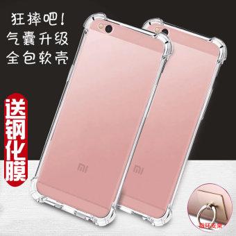 Update Harga 5C/5C/Mi5c Silikon Xiaomi Transparan Handphone Set Handphone Shell IDR29,000.00  di Lazada ID