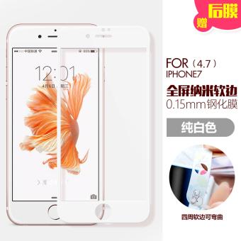 Diskon Penjualan 7 plus/3d/iphone7 apel pelindung layar warna baja Diskon Penjualan