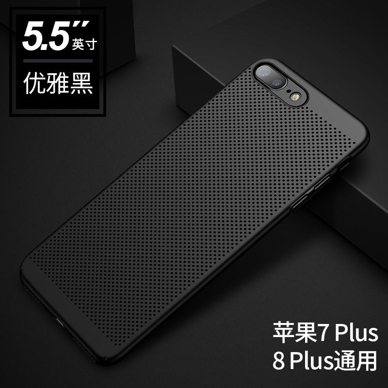 7 plus/8plus ultra-tipis anti Drop pelindung iphone lulur set handphone shell