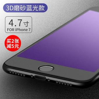 7 plus/iphone7/i8/3D Apple ID pelindung layar baja