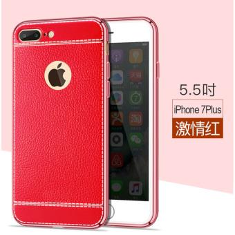 Beli 7 plus/iphone7p pria dan wanita yang lembut ultra-tipis semua termasuk silikon tutup pelindung shell telepon Online