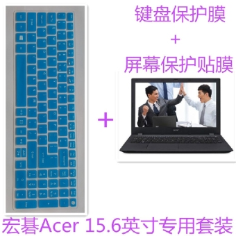 Acer tmp259-mg-50fy membran keyboard laptop
