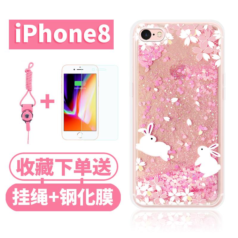 Ame iphone8/8 ditambah IPHONE handphone shell