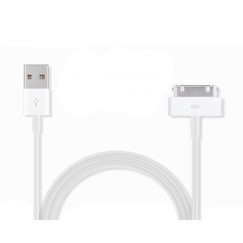 Asli Data Line dan Kabel Pengisi Daya untuk Apple IPhone 4/4S. Ipad.