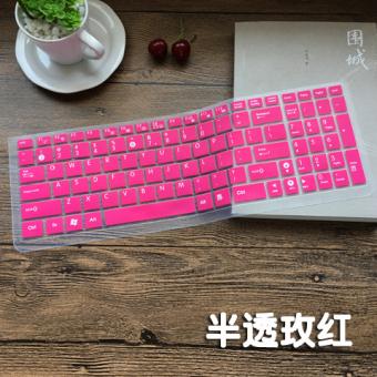 Tokopec Harga Asus R510l R510v Keyboard Laptop Penutup Film Pelindung Online Terjangkau
