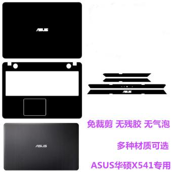 ASUS X541SA3060 laptop shell pelindung layar pelindung