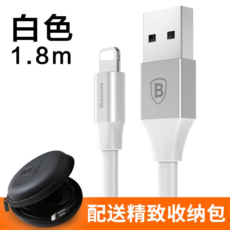 BASEUS iphone6 kabel data Apel kabel pengisian ponsel lengan pelindung