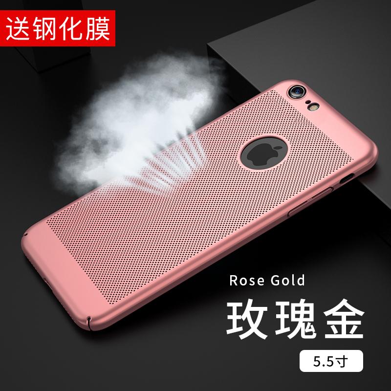 BASEUS iphone6plus/i6 Apel shell telepon