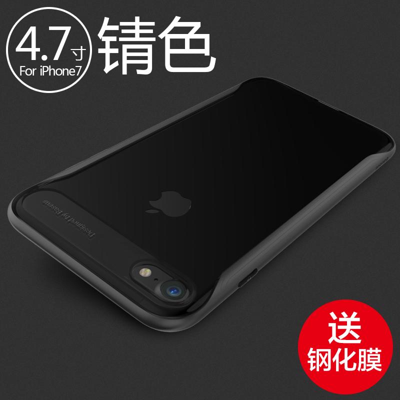 BASEUS iPhone7plus/i7 Apel silikon set ponsel shell