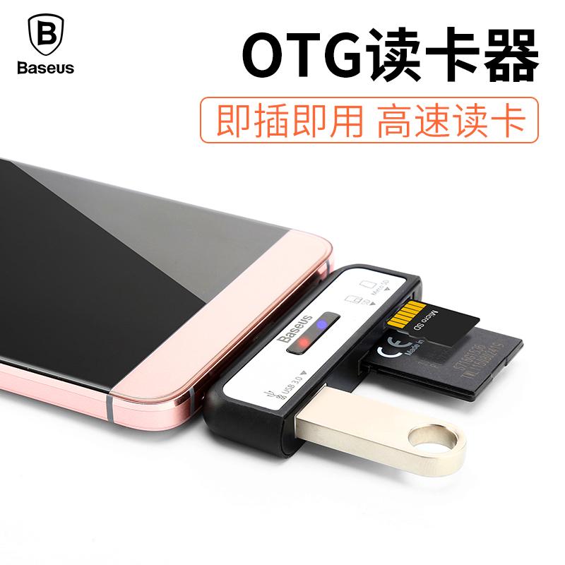 BASEUS Multi-card SD Komputer Handphone OTG Pembaca Kartu Memori