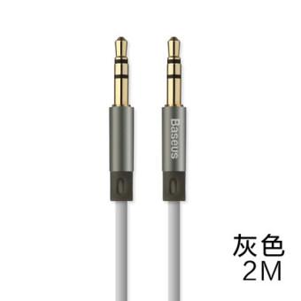 BASEUS telepon mobil mobil speaker kabel audio kabel audio