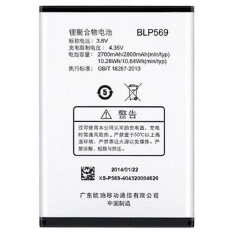 Baterai Battery OPPO BLP569, Find 7, Find 7A Original 100%