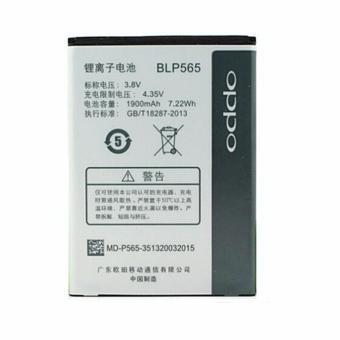 Baterai/Batre/Battery Oppo BLP565 OPPO Yoyo R2001, Neo R831, R831KOriginal 100%