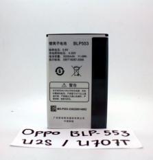 Battery / Batre / Baterai Oppo Find Way S / Blp553 / U2s / U707tOriginal