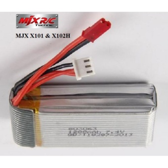 Harga Battery For MJX X101 101 X102H X6 102H 7.4V 1200mAh