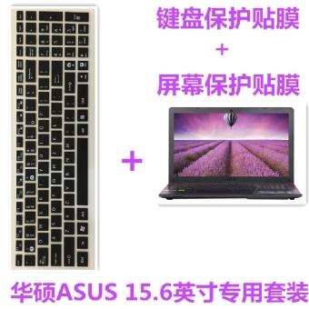 Batu asus membran keyboard laptop