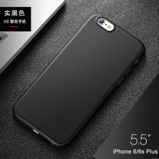 Benks 6 plus/iphone6 set ultra-tipis matte cangkang keras ponsel shell