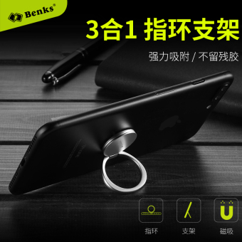 Benks iphone7plus pasta-jenis gesper apple tablet komputer kursi braket
