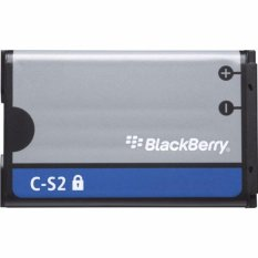 BlackBerry C-S2 Battery for Curve Gemini Kepler ( 8300/8310/8320 , 8520/8530 , 9300/9330 ) [1150mAh]