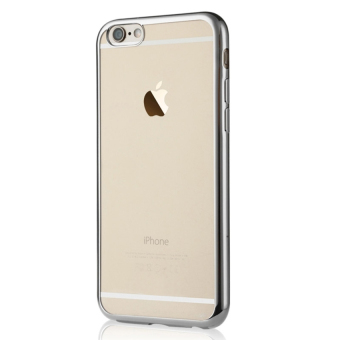Case Ultrathin Phone Case for Apple iPhone 6 / 6s - Silver
