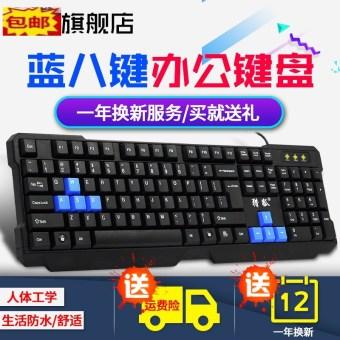 CF Berkabel Komputer Buku Tulis Mode Meja Mesin Logam Keyboard Permainan Keyboard