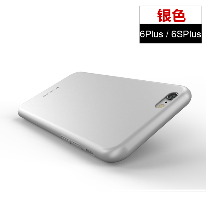 Chaonan 6 plus/iphone6 Apel telepon shell