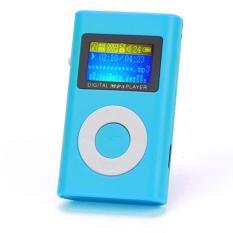 coconie USB Mini MP3 Player LCD Screen Support 32GB Micro SD TFCard - intl
