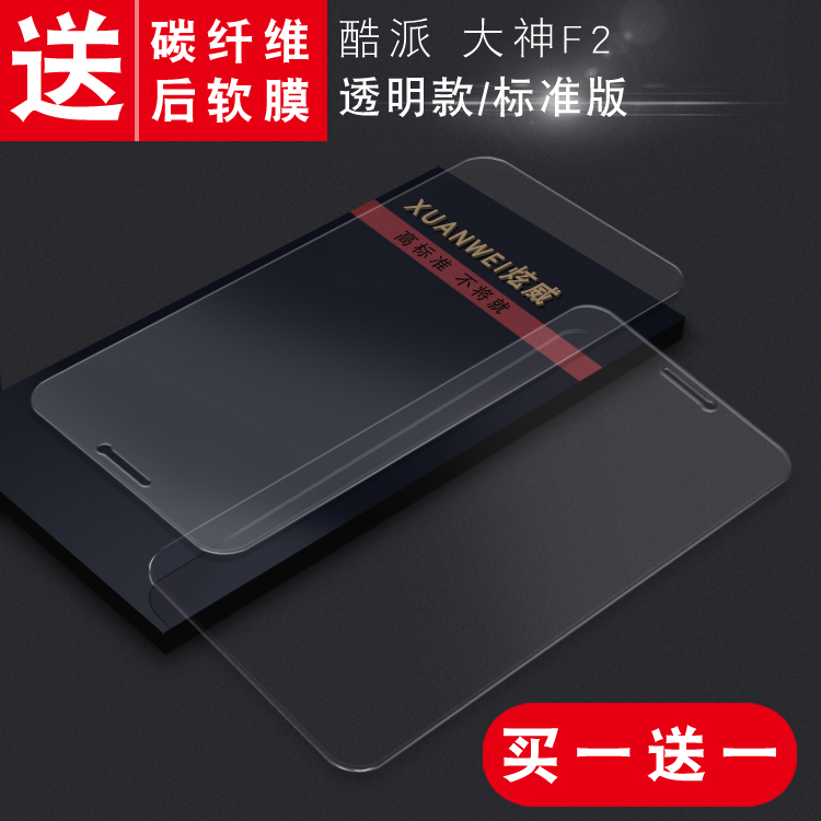 Ume Coolpad Roar Plus Roar E570 View Flip Cover Flipshell Leather