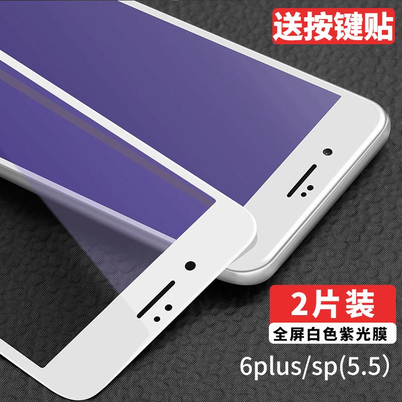 Ditambah iphone6 apel meliputi layar penuh anti-pelindung layar pelindung layar telepon pelindung layar pelindung