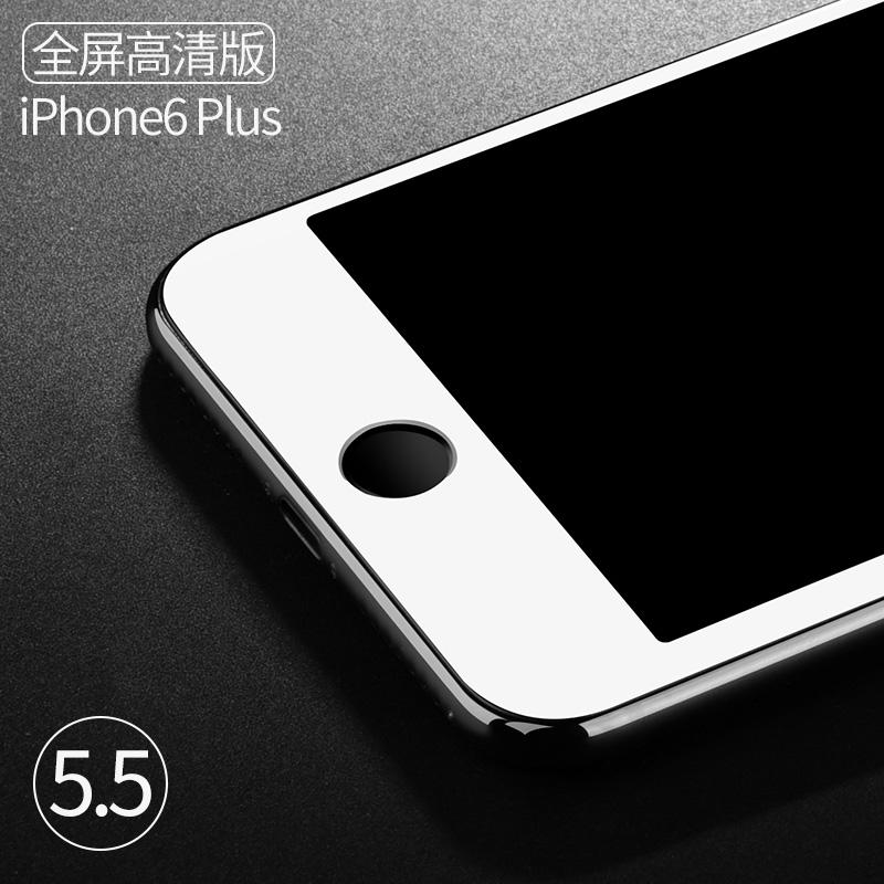 Ditambah iphone6/3D Apple ID biru layar penuh permukaan pelindung layar pelindung pelindung layar pelindung