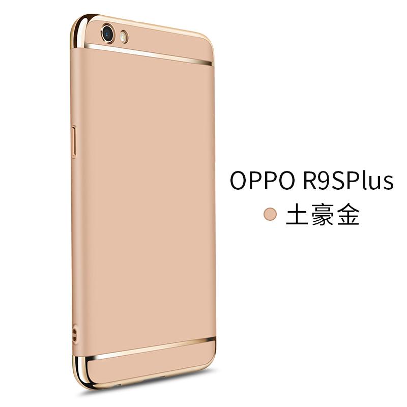 Silikon Pengantin Lanyard Telepon Source · Ditambah oppoR9s r9splus OPr9 opopr9s oppr9st pria .