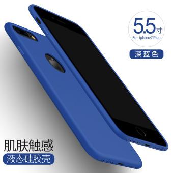 Bandingkan Simpan DIVI iphone7/7Plus silikon IPHONE soft shell handphone shell Pencari Harga