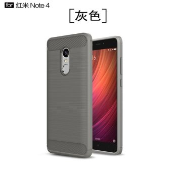 ... Gambar Drawing Silicone Shockproof Case Cover For Xiaomi Redmi Note 4 Grey intl