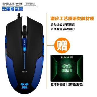 Update Harga E-3LUE Profesional Permainan Mouse Kaca Mata Ular IDR105,300.00  di Lazada ID