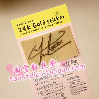 Gambar Exo 24k penggemar logam radiasi telepon stiker
