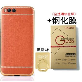 Gambar GNMN Xiaomi striae lengan silikon pelindung handphone set