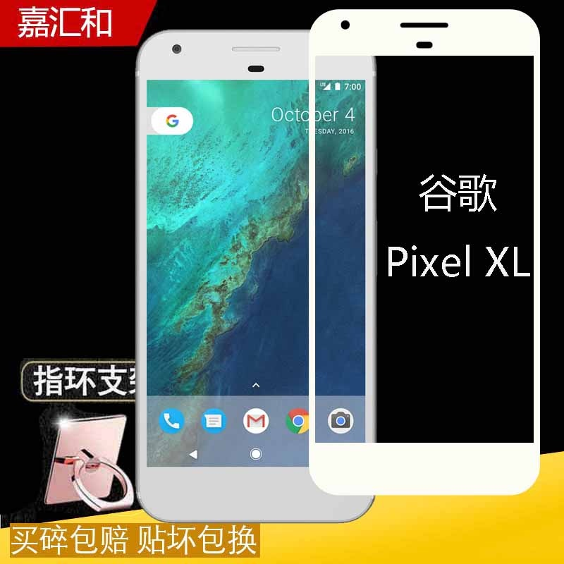 Google full screen cover mobile phone protective film surface hydrogel film glass film .