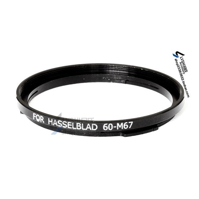 Hasselblad b60-67mm kamera cincin Filter Adapter