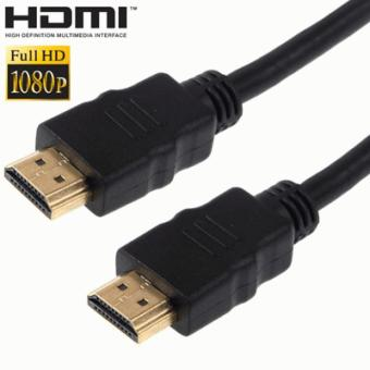 High Speed HDMI to HDMI Cable OD7.3mm Gold Plated 4K - 2m - Black