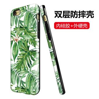 Jual Hijau daun 7iphone7plus sastra matte cangkang keras ponsel shell Murah