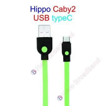 Harga Hippo Caby2 USB type C Data dan Charger Online Murah