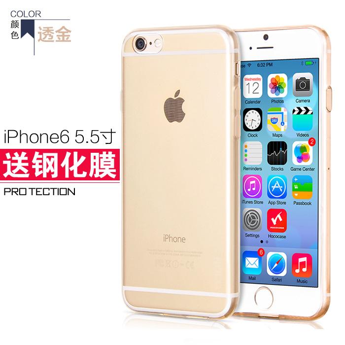 HOCO 6 Splus/iphone6plus Apel telepon shell