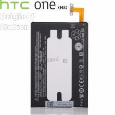 htc tablet. htc baterai chip internal one m8 kapasitas : 2600 mah - original htc tablet c