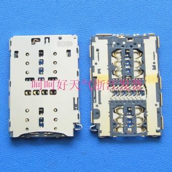 Huawei p10/mla-al00/mla-al10 slot kartu sim kursi