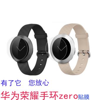 Huawei portable bracelet watch protective film Film