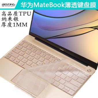Update Harga Huawei tablet laptop keyboard film pelindung IDR65,400.00  di Lazada ID