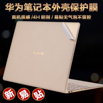 Huawei tablet pc foil shell pelindung layar