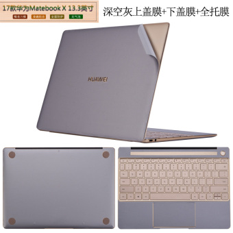 Update Harga Huawei tablet pc notebook shell IDR122,800.00  di Lazada ID