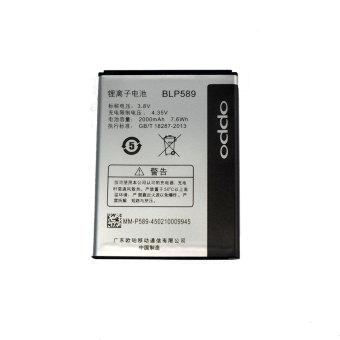 Icantiq Battery For Oppo BL589 For Oppo Mirror 3 R3007
