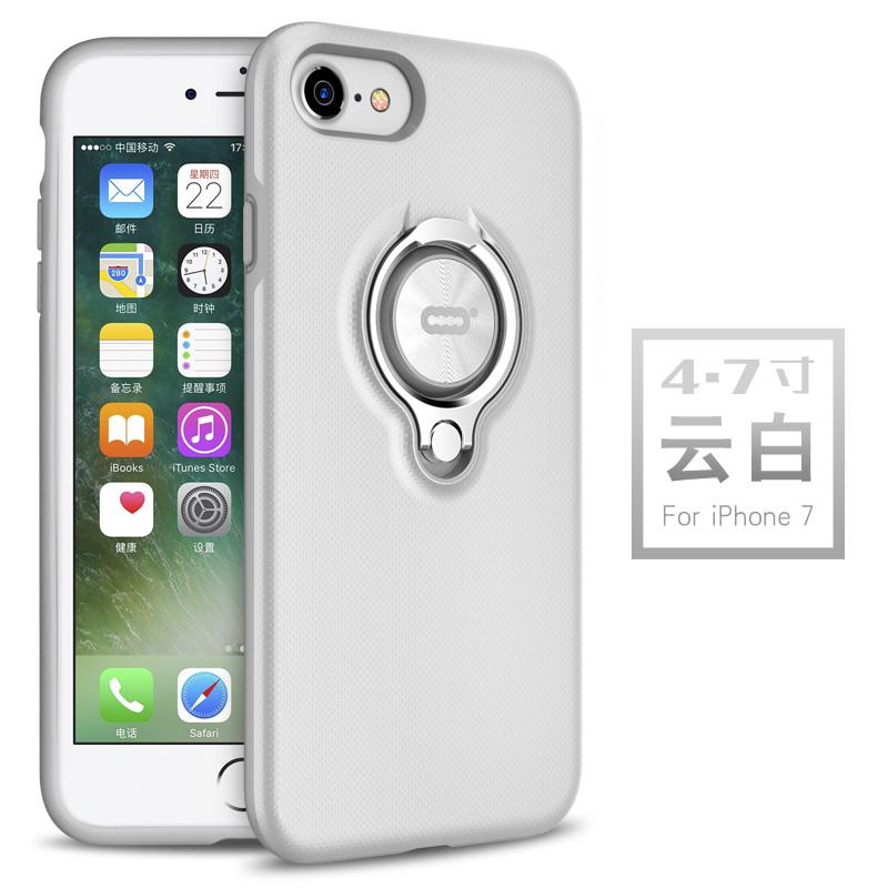 ICON iphone7/7 plus/iphone8 logam cincin holder lengan pelindung handphone shell